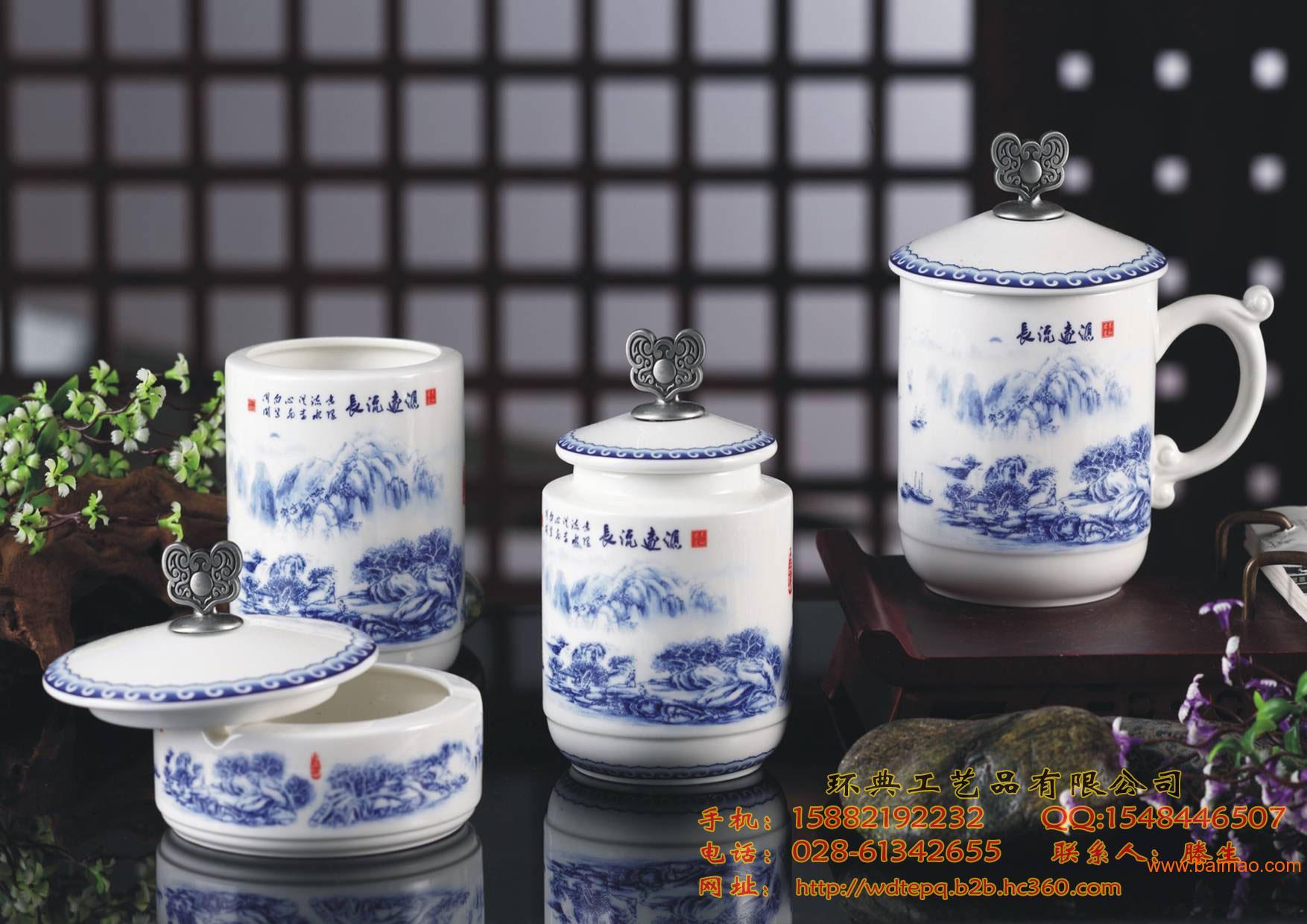 天津、重庆设计水晶礼品、纪念品各种实践地理奖杯野外活动考察教学设计图片