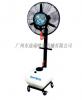 特價批發26寸空氣凈化噴霧降溫風扇廠房降溫風扇