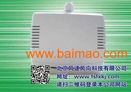 非红外二氧化碳传感器  非红外二氧化碳变送器