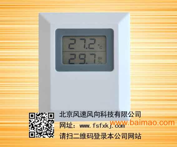 无线温湿度变送器