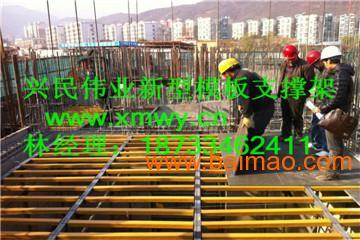 新型模板支架,新型模板架,建筑支架