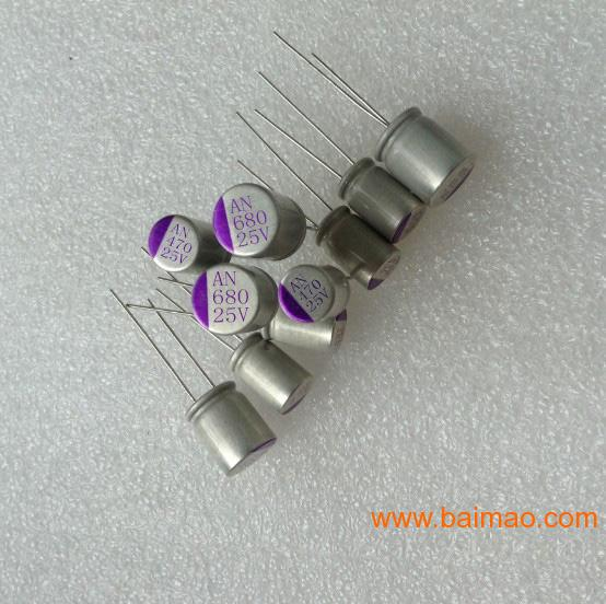 DC-DC电源固态电容680uf/25v