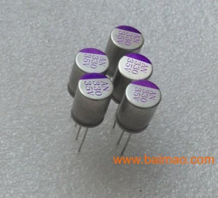 LED电源高压固态电容330uf/35v
