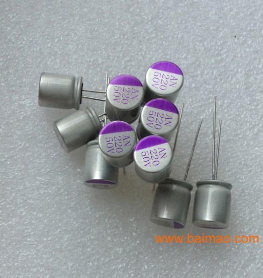 照明灯高压固态电容220uf50v