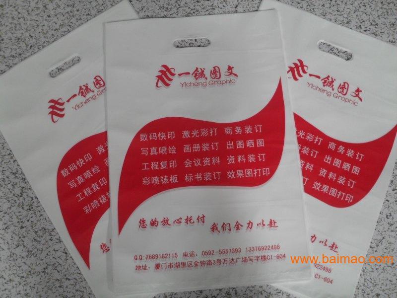 厦门PE袋生产厂家