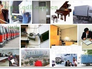 【|长沙望城区搬家公司价格|搬家公司电话|费用】