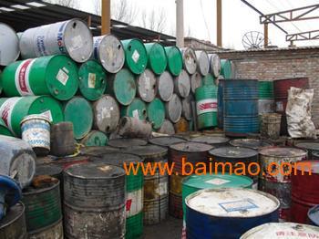 漳州、泉州地区高价回收废机油,中介重酬!