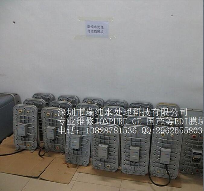 废旧IONPURE(西门子)EDI膜块回收