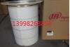 英格索兰螺杆空压机油细分离器、油气分离器芯