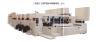 日本三菱瓦楞纸板印刷制箱机