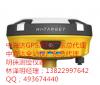 东莞中海达GPS,RTK广州V90中海达专业GNS