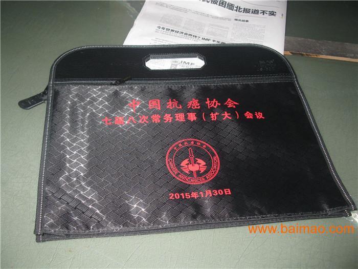 杭州礼品丝网印字 塑盒赠品印字  丝网印字