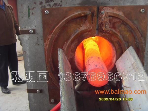 厂家供应:igbt节能型中频加热炉_中频感应加热炉