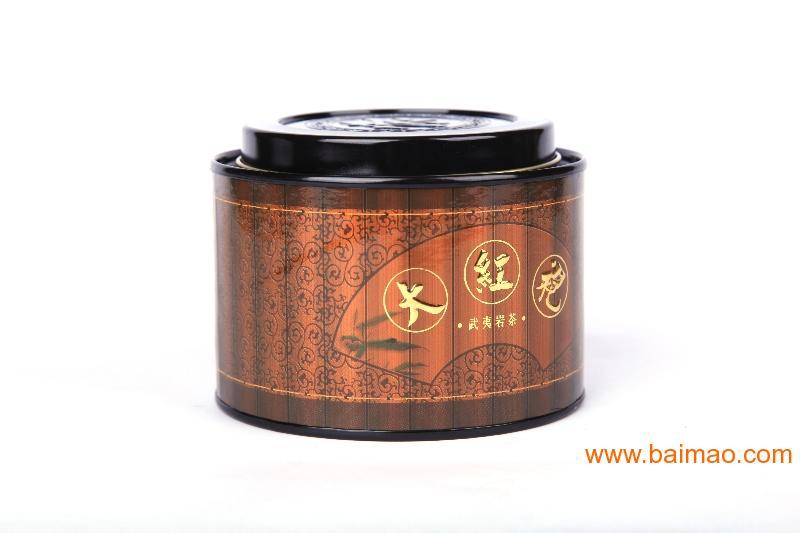 武夷岩茶礼品卡
