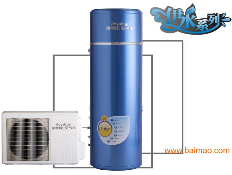 朗和怡家空气能热水器伊水系列