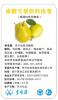 哈尔滨浓缩果汁品牌15136222410