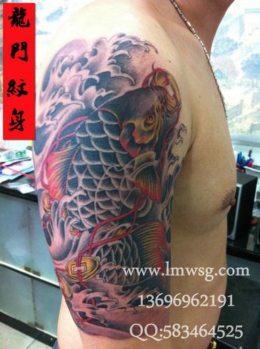 全臂锦鲤纹身