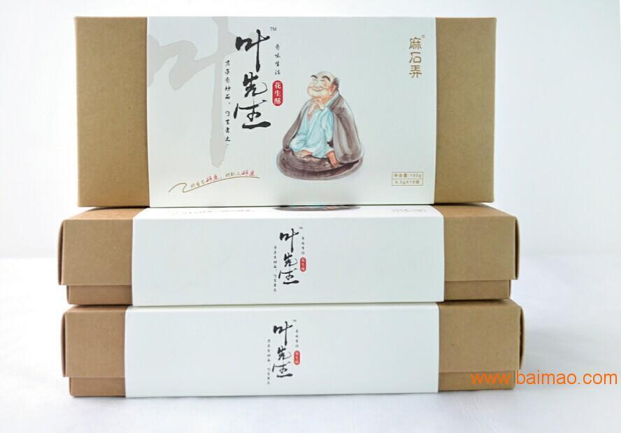 广州维品优质月饼包装盒生产供应_上海月饼包装盒