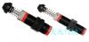 中山AKD緩沖器,絲印機、注塑機械手通用液壓緩沖器