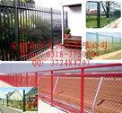 体育场护栏**生产者体育场圈围