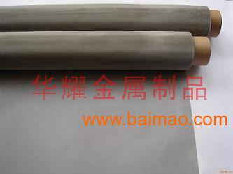 不锈钢丝网 丝网深加工华耀生产厂