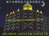 南宁全彩七彩LED数码管厂家LED亮化工程轮廓灯
