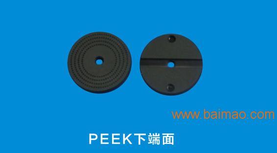peek绝缘底座加工peek绝缘零件生产peek绝缘支架材料加工