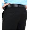 找西裤加工厂 广海丰西裤生产厂家承接西裤加工定制