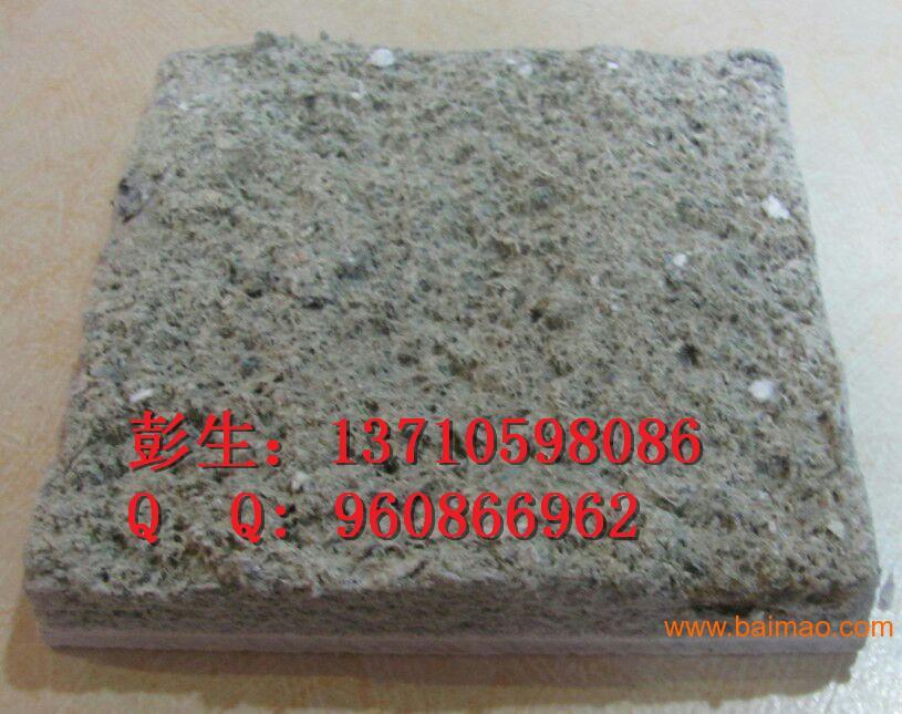 广州植物无机纤维吸音喷涂生产厂家**