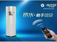 福清中廣歐特斯空氣能熱水器 福州價位合理的中廣歐特斯空氣能熱水器供銷