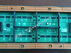 供应广东好的户外led显示模组P5P6P7P8P10 云浮led广告屏,供应广东好的户外led显示模组P5P6P7P8P10 云浮led广告屏生产厂家,供应广东好的户外led显示模组P5P6P7P8P10 云浮