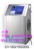 耐實供應CY-20G工業臭氧消毒機 臭氧發生器廠家