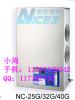 供应耐实NC-25G风冷臭氧发生器 纯净水臭氧灭菌