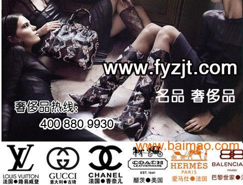 佛阳子名品包包回收 杭州LV包回收 GUCCI腰带