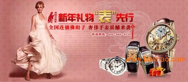 青岛哪里有回收卡地亚手表的 卡地亚手表官网网站