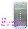供应耐实NC-40G移动式风冷臭氧发生器 泳池灭菌