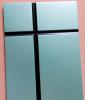 廣東福萊特涂料_專業優質氟碳漆系列