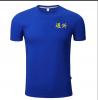 南沙區廣告衫供應,批發廣告T恤衫,南沙學生班服定制
