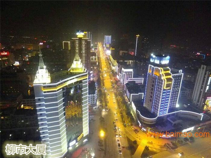 LED灯光亮**程,温州申宏广告公司