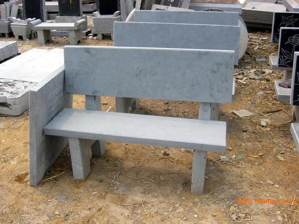 石雕石桌石凳图片