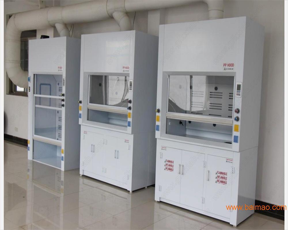 耐酸碱排毒柜 耐腐蚀排毒柜 耐高温排毒柜