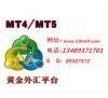 上海MT4平臺出租