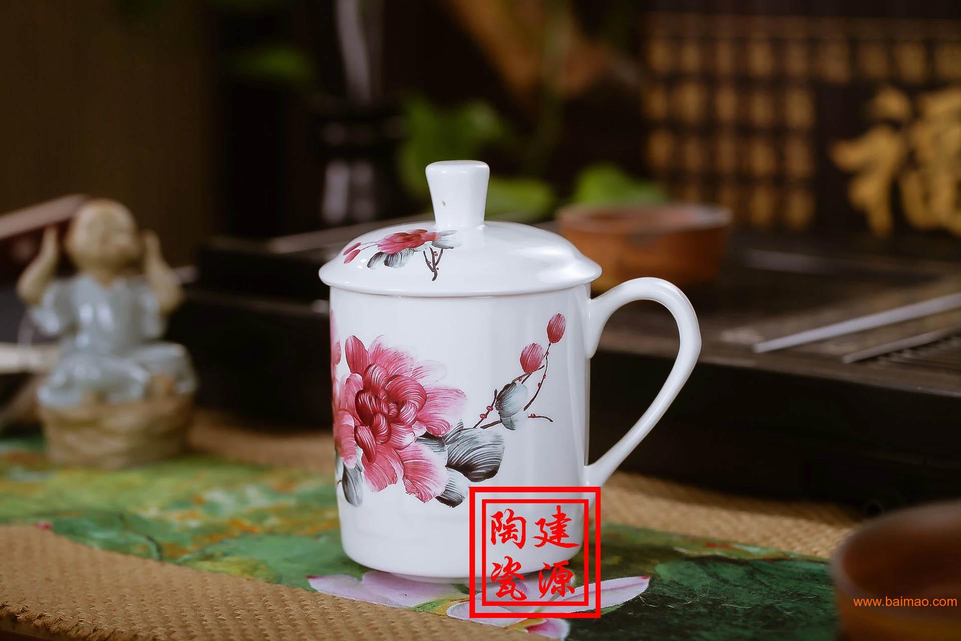 定做陶瓷茶杯 陶瓷茶杯厂家报价