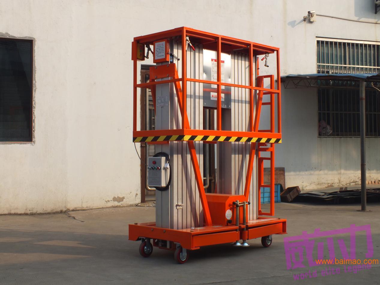 四川成都单柱铝合金升降机价格 - 中国供应商