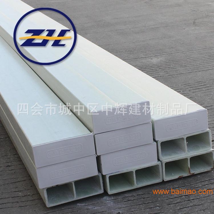 厂家直销 FRP 玻璃钢防腐檩条 定制防腐檩条