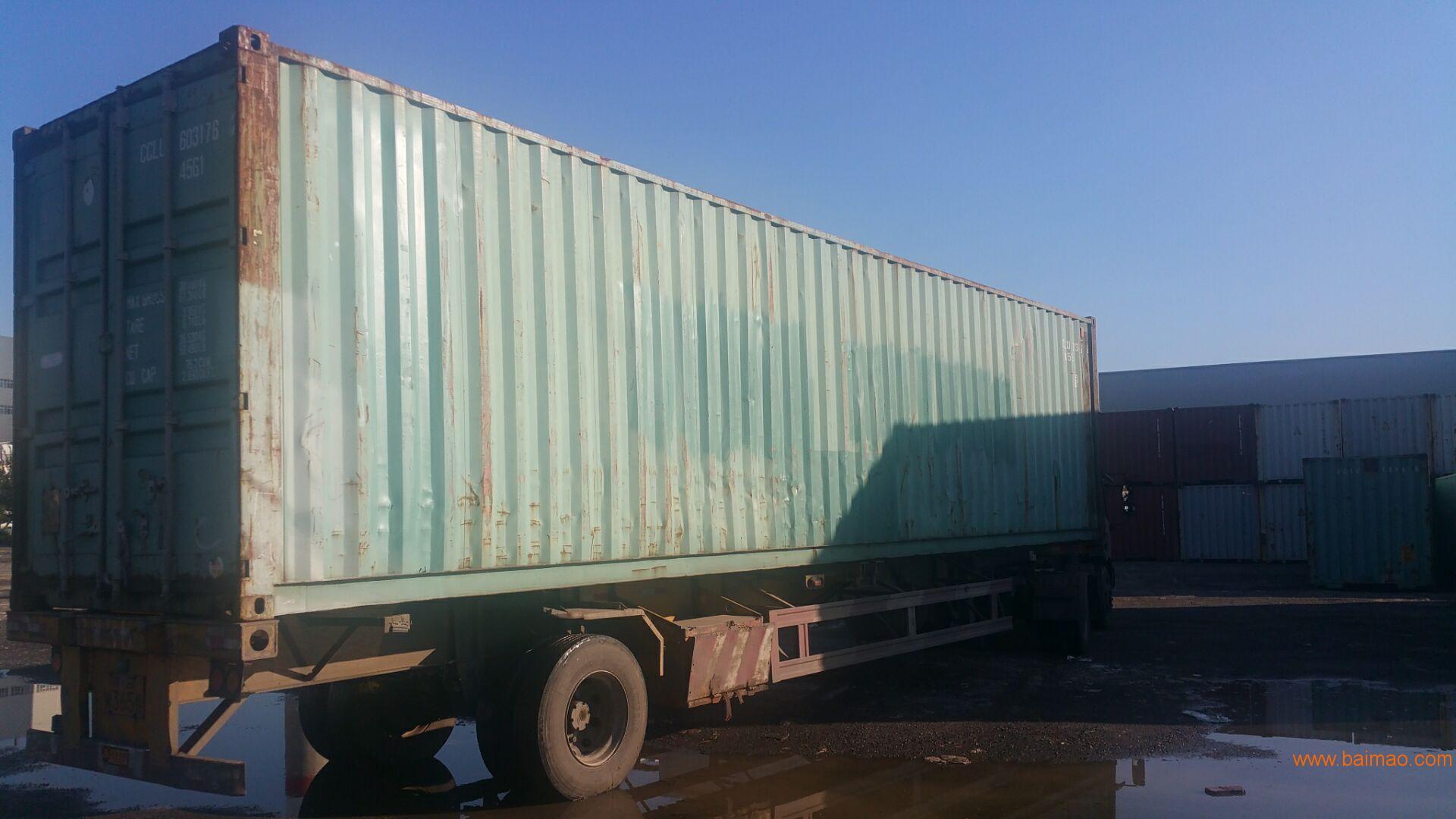 出售与租赁、改造二手集装箱 冷藏箱 干货箱