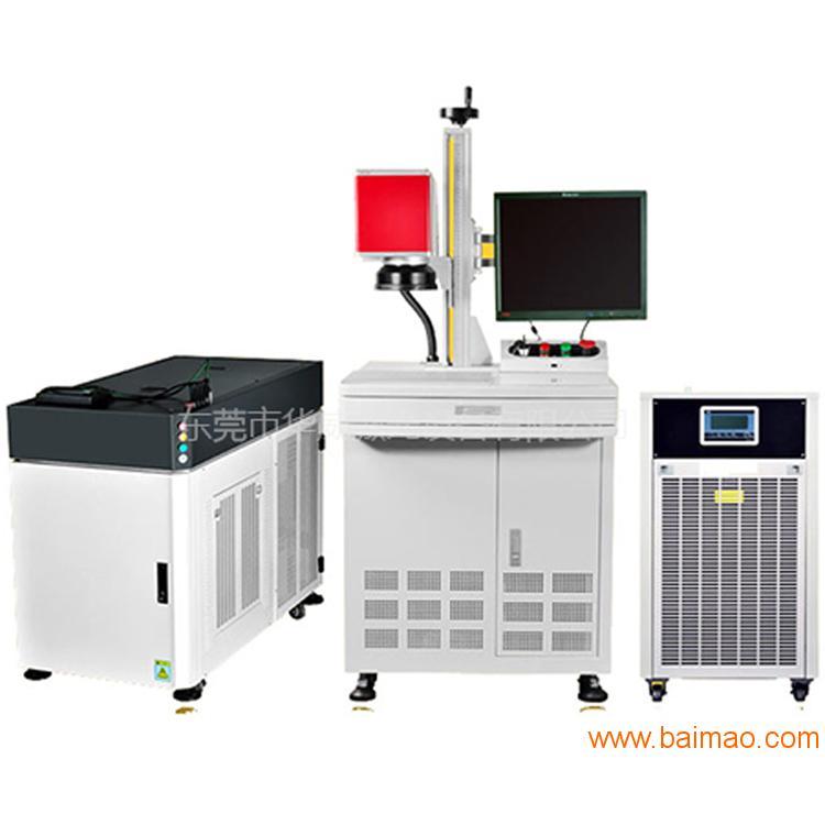 激光焊接 华威激光HWL-AW200激光焊接机