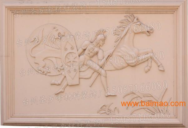 台州欧式grc浮雕图片