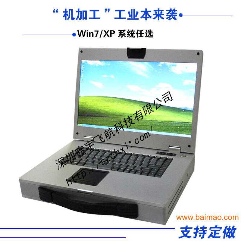 嵌入式工控机 并提供真实有效的书面证明