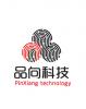 廣州手機App開發 App軟件開發公司